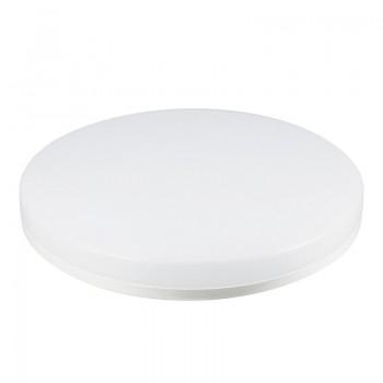 Commel LED plafonjera 12W, SLIM design, 260 mm 407-115